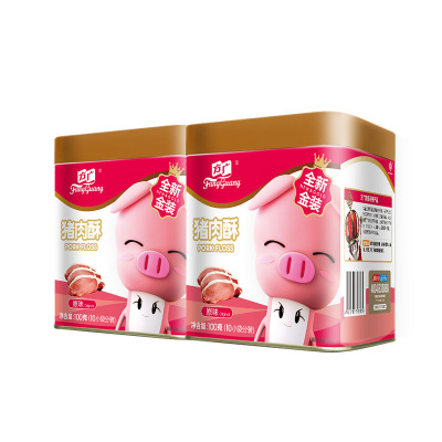 方廣 兒童零食 豬類肉松 肉酥≠肉松 豬肉酥肉粉松原味100g*2 鐵罐裝(10小袋分裝)下飯菜