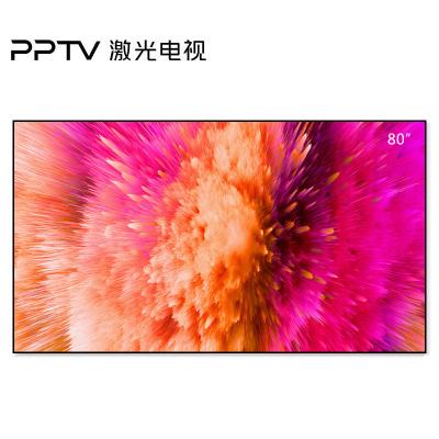 PPTV 80英寸激光电视菲涅尔超短焦抗光硬屏