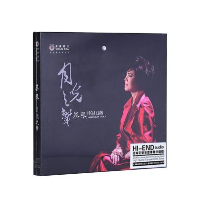 蔡琴經典懷舊老歌曲 月光之聲 高品質發燒光盤汽車載cd音樂碟片