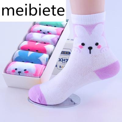 6雙裝禮盒裝兒童襪子春夏薄款兒童男女襪透氣襪子