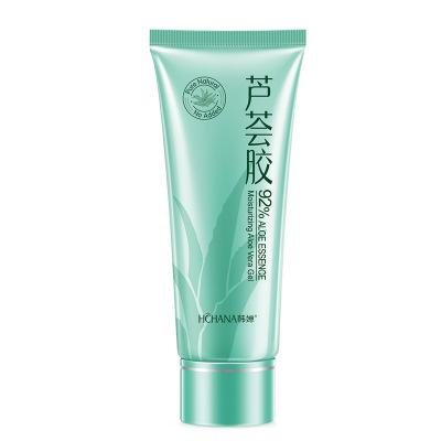 韓嬋蘆薈膠40g 淡化去痘印補水保濕收縮毛孔面霜乳液男士正品自然修復