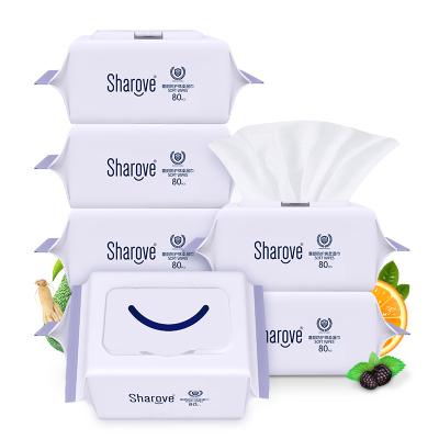 喜朗嬰兒濕巾7大包X80抽帶蓋 融合全球科技智慧 美國3.0進口配方