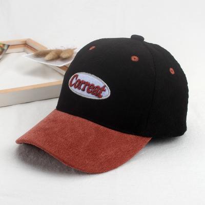 熱賣春秋季女童鴨舌帽韓版兒童帽子時尚潮帽男童棒球帽洋氣寶寶遮陽帽