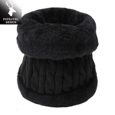 【品牌特賣】圍脖男士冬季加絨加厚圍巾中老年脖套針織毛線保暖【買就送口罩】