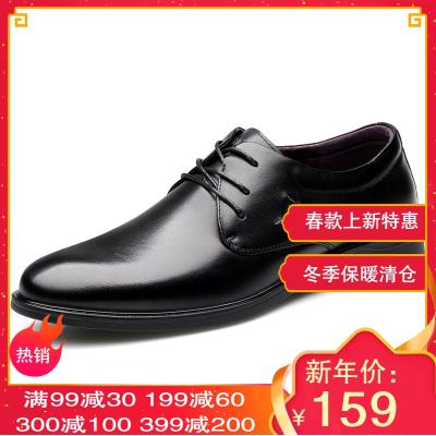 强人男鞋春夏单鞋商务正装皮鞋透气真皮休闲鞋男