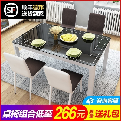 餐桌椅组合长方形4人6人椅子古达家用简约现代小户型吃饭桌子玻璃餐桌