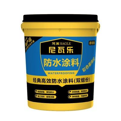 尼瓦樂k11衛生間防水涂料屋頂防水補漏材料廚房浴室地面樓頂屋面