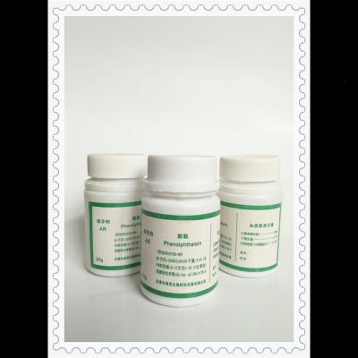 全国25g粉末状酚酞化学试剂酚酞粉酚酞指示粉酚酞固体试剂