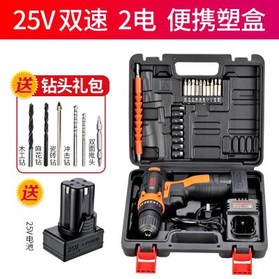 福瑞德25V家用锂电钻双速充电钻手枪电钻多功能电动螺丝刀电起子五金工具