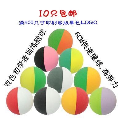 初学者训练壁球快速6CM空心高弹力球橡胶高弹力球反应练习球[定制] 6CM单色随机
