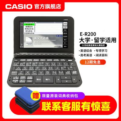 【新品】卡西歐(CASIO)E-R/ER200水墨黑 卡西歐 英漢 電子 考研 留學 詞典 專業口語發音