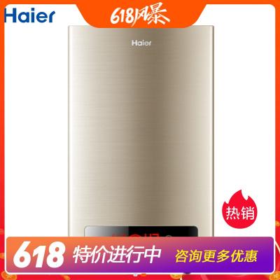 【99新】 Haier/海爾 JSQ24-12WPT(12T)家用水氣雙調燃氣熱水器 12升 天然氣