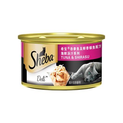 SHEBA希寶 貓糧罐頭 吞拿魚及鮮香銀魚85g 泰國進口