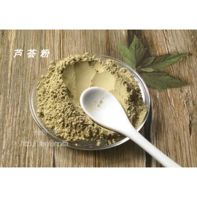 库拉索芦荟 食用 芦荟粉500克 现磨 原料 面膜 芦荟干粉