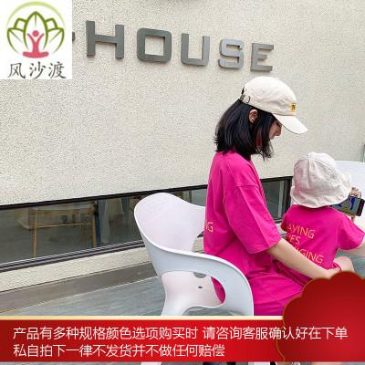 ivan家亲子装夏装洋气母子装t恤网红不一样的母女装潮图片件数为展示