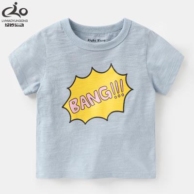 【廠家直供】男童短袖T恤夏裝夏季童裝兒童寶寶1歲3小童半袖上衣打底潮