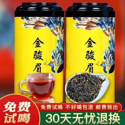 2020新茶金駿眉茶葉紅茶特級正宗濃香型福崗紅茶金俊眉500g散裝罐裝
