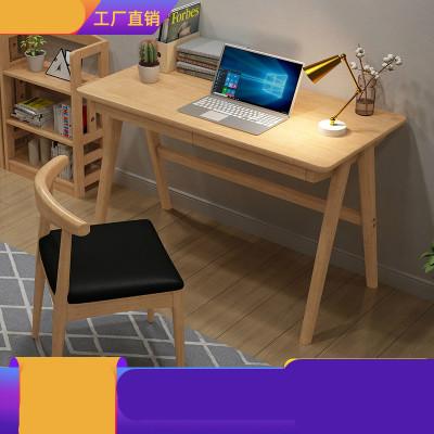 北歐實木書桌家用書房臥室中小寫字桌臺式電腦桌簡約收納書桌