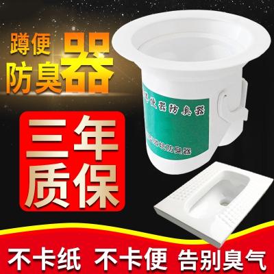蹲坑蹲便器防臭器衛生間通用大便池蓋板塞子新款式廁所防臭堵臭器