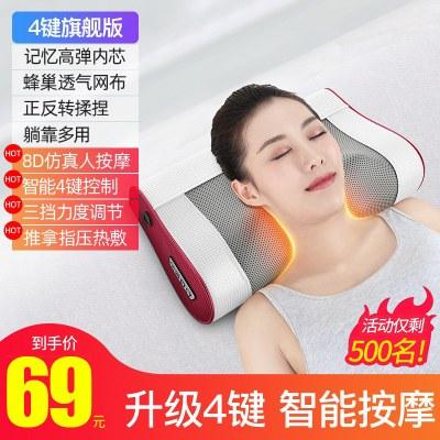 多功能肩頸椎按摩器頸部肩部腰部頸肩理療揉捏脖子疼神器電動儀枕 【旗艦白】雙8D仿真推拿揉捏+調速+四鍵節能(僅69)