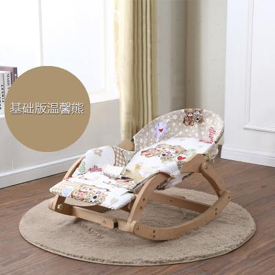 婴儿摇椅小宝宝安抚躺椅儿童摇摇椅小孩摇篮床男女宝宝哄娃玩具床