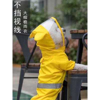 小狗狗雨衣四腳防水雙層全包雨衣寵物雨衣雨披泰迪比熊博美小型犬 京弗
