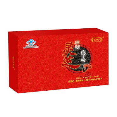 上海芝神堂 破壁灵芝孢子粉 100g一盒 一等品