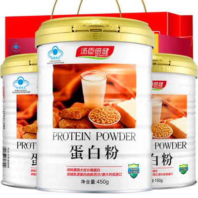 湯臣倍健蛋白粉高蛋白質營養蛋白質粉男女孕婦增強免疫力營養保健品