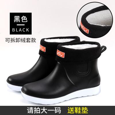雨鞋男雨靴男士潮時尚防水套鞋短筒低幫冬季加絨水鞋廚房防滑膠鞋