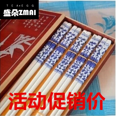 景德鎮健康陶瓷筷子青花瓷筷子家庭酒店賓館用瓷好筷子-df01
