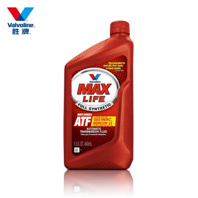 勝牌(Valvoline)Max Life ATF星冠全合成自動變速箱油手自一體波箱油