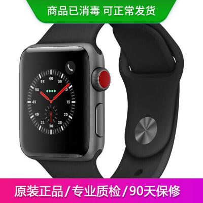 【二手9成新】Apple iWatch3代 蘋果智能手表S3 原裝正品電話運動防水手表 黑色 蜂窩版 38mm裸機送表帶