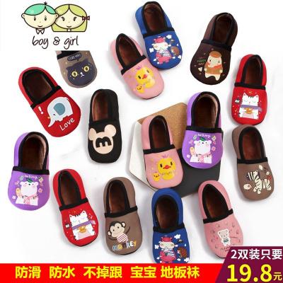 儿童地板袜秋冬厚款防滑学步袜婴儿童早教室内袜套幼儿宝宝袜子