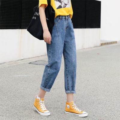 Jussara Lee牛仔褲女褲子2020年新款潮直筒寬松高腰顯瘦百搭老爹九分蘿卜春秋款牛仔褲女哈倫褲