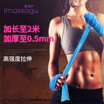 爱玛莎瑜伽弹力带力量训练阻力带拉伸运动拉力用品健身伸展带男