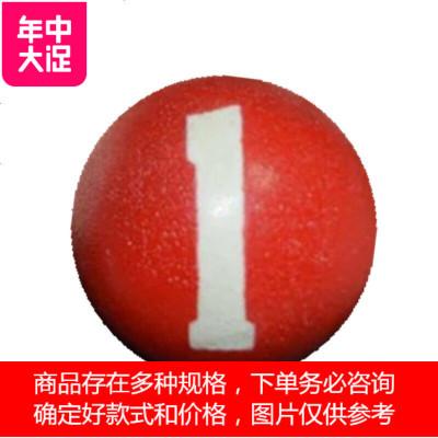 重阳球 厂家直销 高档抛光字防滑球比赛专用球 定制