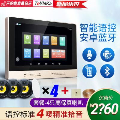 天韻家(TeYNKa)T70語控-4只6寸高保真 智能家居家庭背景音樂系統套裝 7寸安卓無線藍牙主機吸頂音響嵌入式控制器