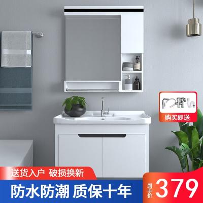 歐帝奴(OUDINU)浴室柜組合現代簡約衛生間洗臉盆洗手盆柜組合一體陶瓷盆衛浴套裝洗手臺池洗漱臺組合柜