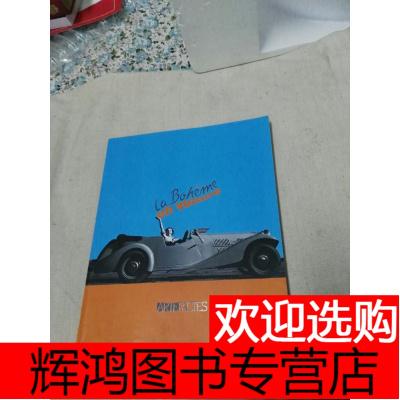 La Boheme en voiture(斯柯达 老汽车图集)外文原版