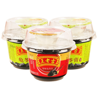 王老吉龜苓膏(綠色包裝)220g*3杯原味布丁即食網紅休閑零食小吃
