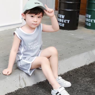 口袋虎0至6歲男女童時尚潮款背心時尚套裝