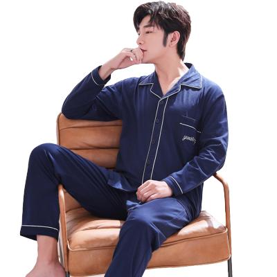 墨尔斯特(MO ER SI TE)2019春秋款青年男款睡衣韩版男士长袖男开衫家居服套装448