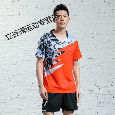 乒乓球服世乒賽速干乒乓球衣男女短袖比賽服國家隊乒乓球套服