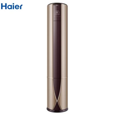【99新】 海爾(Haier) KFR-72LW/07UDP21AU1 冷暖變頻一級能效立柜式空調柜機wifi
