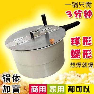 爆米花機商用家用爆米花鍋納麗雅(Naliya)新款單鍋手搖式苞米花機器燃氣爆谷機