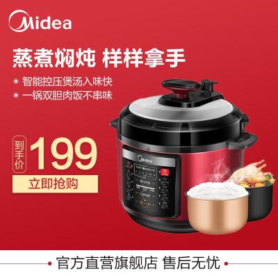 美的(Midea)电压力锅 YL50Simple105 一锅双胆 12h预约 3档口感定制 家用电饭煲