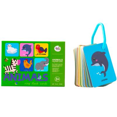 JoanMiro美樂兒童卡片早教英語單詞識字0-1-3歲6嬰兒幼兒寶寶益智認知閃卡動物世界 通用款