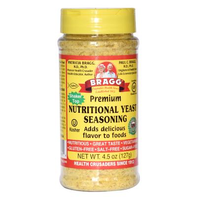原裝進口 無麩質營養酵母調味料 天然維生素 即食酵母調味品 罐裝 127g