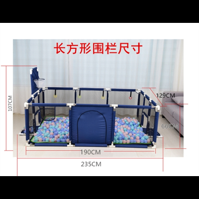 兒童游戲圍欄室內家用寶寶爬行墊學步柵欄嬰幼兒防護欄游樂場 長方形-藍色+爬行墊+投籃+200球