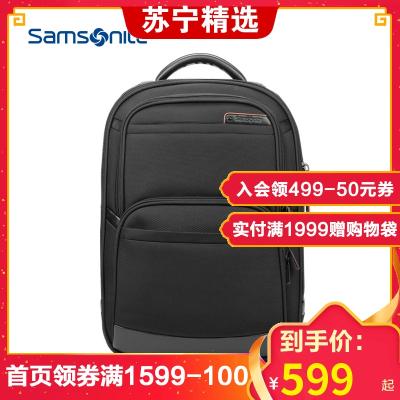 Samsonite/新秀丽 时尚休闲双肩包 大容量背包 商务电脑包新款 36B*09009